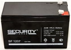 Аккумулятор для эхолотов 12V 7A/h - фото 14887