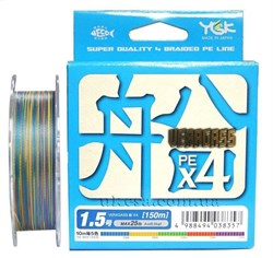 Плетеный шнур YGK Veragas X4 Fune 150m #1.5 25lb
