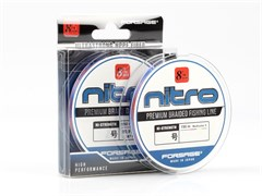 Плетеный шнур Forsage Nitro 8 Braid hard type 150 m 3 Color # 1.5