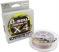 Плетеный шнур YGK G-soul X4 UPGRADE 100m  №0,3  6lb