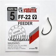 Крючки Fanatik FF-22 Feeder № 5