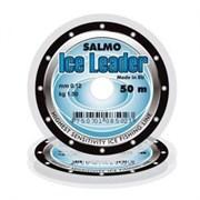 Леска Salmo Ice Leader 50/0,12мм 4507-012