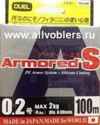 Плетеный шнур DUEL PE Armored S #0.2 100m