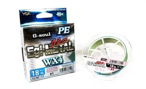 Плетеный шнур YGK EGI Metal 150m #0.8 14lb