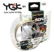 Плетеный шнур YGK G-soul SUPER Jigman x8 200m  №2  15кг.