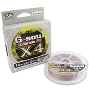 Плетеный шнур YGK G-soul X4 UPGRADE 150m  №0,8  14lb