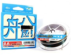Плетеный шнур YGK Veragas X4 Fune 200m #2.0 30lb