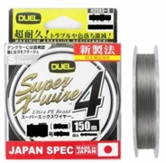 Плетеный шнур DUEL H3584-S SUPER X-WIRE 4 SILVER 150m №2,0