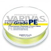 Плетеный шнур Varivas High Grade PE 4 150m №0.6 9.3lb