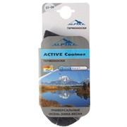 Термоноски Alpika Active Coolmax,до -15