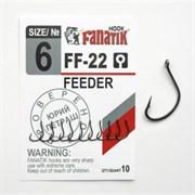 Крючки Fanatik FF-22 Feeder № 6