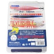 Коробка Meiho Reversible 140 CLR 205×145×40