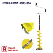 Ледобур Helios ICEBERG-Siberia 160(R)