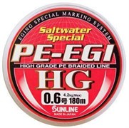 Плетеный шнур Sunline PE- EGI HG 120m №0.8 (5,6кг)