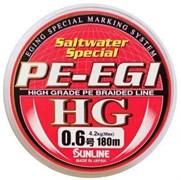 Плетеный шнур Sunline PE- EGI HG 120m №0.6 (4,5кг)