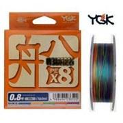 Плетеный шнур YGK Veragas X8 Fune 150m #0.8 16lb