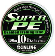 Плетеный шнур Sunline Super PE Dark Green 150m №0,8 (4кг)