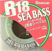 Плетеный шнур Seaguar KUREHA X8 PE R18 KANZEN SeaBass 200m #1.0