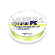 Плетеный шнур Varivas High Grade PE 4 150m №2 26lb