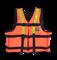 Жилет спасательный SibMarine Турист 100-120 - фото 14593
